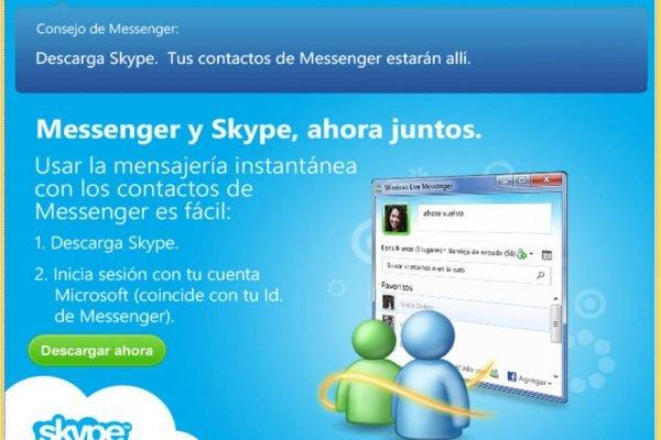 Messenger no desaparece, se fusiona con Skype